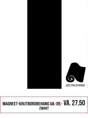behang_zwart3