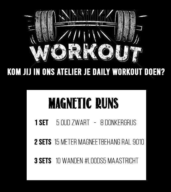 workout_vacature